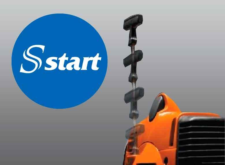 Hitachi S-Start, легкий старт